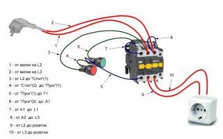 Схема подключения пускателя через кнопку – советы электрика