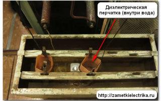 Испытание перчаток диэлектрических – советы электрика