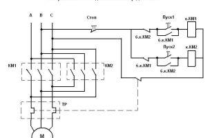 Схема подключения реверсивного двигателя – советы электрика
