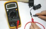 Шаговое напряжение определение – советы электрика
