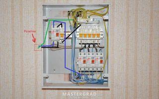 Как подключить розетку к автомату в щитке – советы электрика