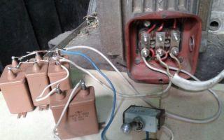 Запуск электродвигателя с помощью конденсатора – советы электрика