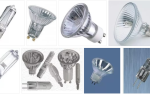 Типы галогеновых ламп для дома – советы электрика