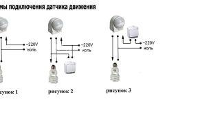 Как подсоединить датчик движения на свет – советы электрика