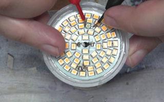 Ремонт светодиодных ламп своими руками – советы электрика