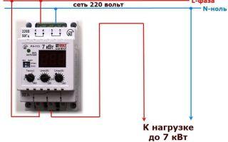 Подключение реле напряжения – советы электрика