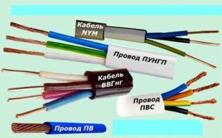 Маркировка провода для электропроводки – советы электрика