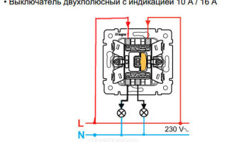 Двухполюсный выключатель схема подключения – советы электрика