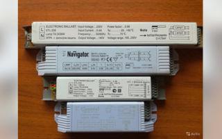 Пускорегулирующее устройство для люминесцентных ламп – советы электрика