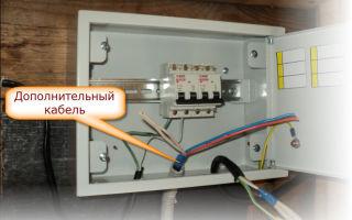 Подключение автомата в щитке – советы электрика