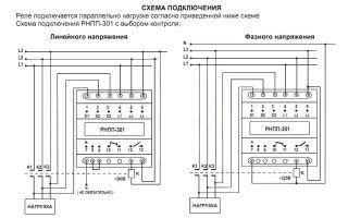 Трехфазное реле напряжения и контроля фаз – советы электрика