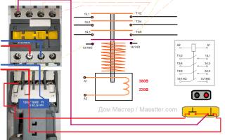 Как подключить контактор – советы электрика