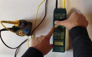 Что такое мегаомметр – советы электрика