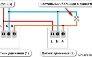 Подключение двух датчиков движения на одну лампочку – советы электрика