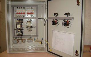 Что такое вру в электрике – советы электрика