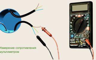 Как измерить сопротивление изоляции – советы электрика