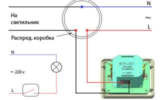 Подключение диммера схема – советы электрика