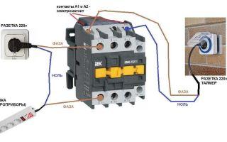 Подключение пускателя через кнопку и тепловое реле – советы электрика
