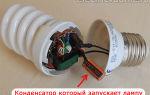 Люминесцентная лампа моргает но не загорается – советы электрика