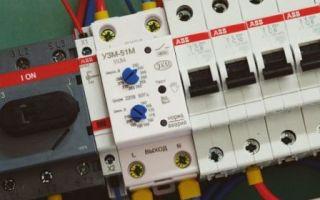 Защита от обрыва нуля – советы электрика