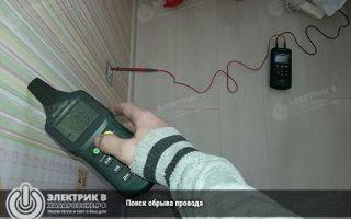Поиск обрыва проводки в стене – советы электрика