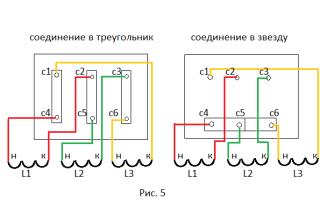 Схема звезда треугольник электродвигателя – советы электрика