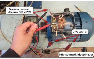 Обмотчик электродвигателей с чего начать – советы электрика