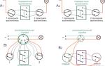 Перекрестный выключатель схема подключения – советы электрика