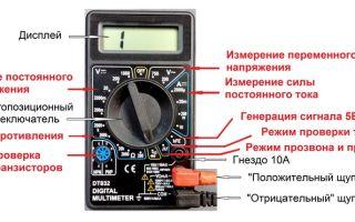 Как правильно пользоваться мультиметром dt 830b – советы электрика