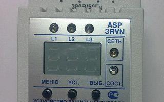 Устройство контроля фаз – советы электрика