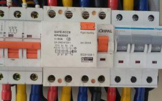 Автоматический выключатель это – советы электрика