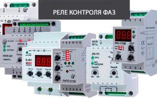 Контроль напряжения в сети – советы электрика