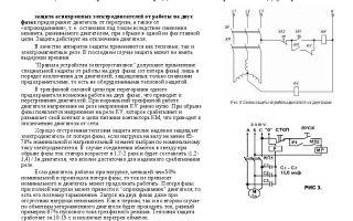 Тепловая защита двигателя асинхронного – советы электрика