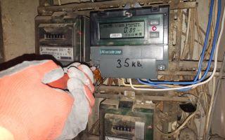 Кто пломбирует счетчики электроэнергии – советы электрика