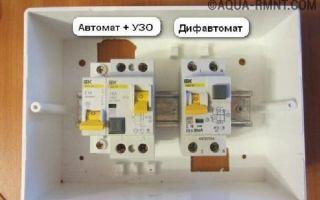 Узо или дифавтомат что выбрать – советы электрика