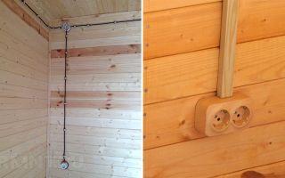 Какую проводку выбрать для деревянного дома – советы электрика