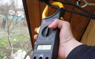 Как замерить нагрузку клещами – советы электрика