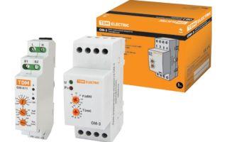 Ограничитель мощности однофазный – советы электрика