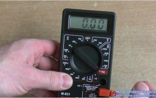 Обозначение переменного тока на тестере – советы электрика