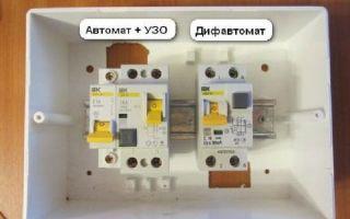 Автоматы узо дифавтоматы – советы электрика