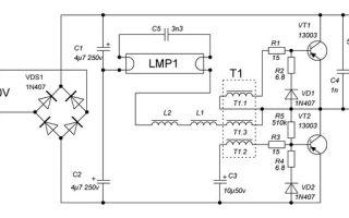 Схема эпра для люминесцентных ламп – советы электрика
