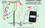 Проверка изоляции кабеля мегаомметром – советы электрика