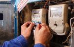Пломбировка счетчика электроэнергии – советы электрика