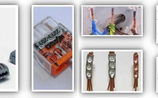 Как соединить алюминиевые провода между собой – советы электрика