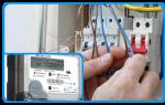 Устройство электрического счетчика – советы электрика