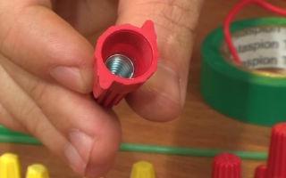 Колпачки для скрутки проводов – советы электрика