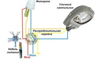 Фотореле для уличного освещения – советы электрика
