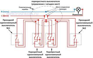 Промежуточный выключатель схема подключения – советы электрика