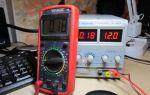 Измерение тока мультиметром – советы электрика