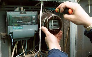 Прибор учета электроэнергии – советы электрика